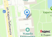 Компания «Квартирный вопрос 2000» на карте