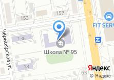 Компания «Общественная приемная депутата Городской Думы Володина И.В» на карте
