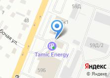 Компания «AutoДом» на карте