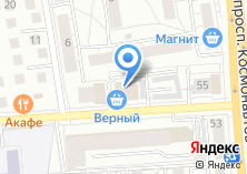 Компания «Строящееся административное здание по ул. Индустрии» на карте