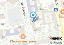Компания «Екатеринбургская таможня» на карте