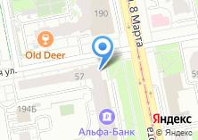 Компания «Уралоборудование» на карте