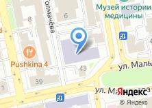 Компания «УрФЮИ» на карте