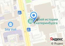 Компания «Музей истории Екатеринбурга» на карте