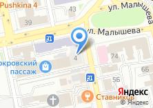 Компания «Покровский пассаж» на карте
