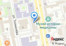 Компания «ЮниРеиТ» на карте