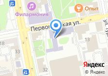 Компания «Свердловское музыкальное училище им. П.И. Чайковского (колледж)» на карте