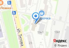 Компания «Сантех спас» на карте
