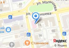Компания «Свердловский областной кожно-венерологический диспансер» на карте