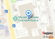 Компания «Дом путешествий» на карте