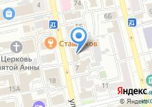 Компания «ИНТАЛЭКС» на карте