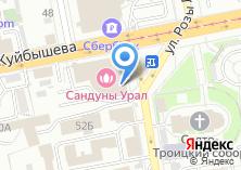 Компания «Отдел опеки и попечительства Управление социальной политики по г. Екатеринбургу» на карте
