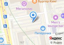 Компания «Автомойка на ул. 8 марта 149/1» на карте