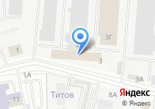 Компания «ДелВест» на карте