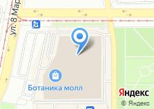 Компания «АБС-МУВИНГ» на карте