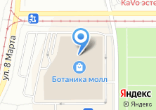 Компания «Император Кузя» на карте