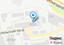 Компания «Виктори-АвтоТранс» на карте