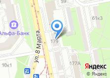 Компания «Авто-Лада» на карте