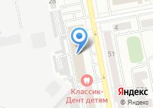 Компания «Урал-аудит» на карте