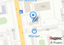 Компания «РЭМП-Эльмаш» на карте