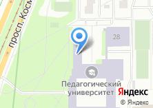 Компания «Уральская студенческая ассоциация» на карте