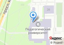 Компания «Уральский государственный педагогический университет» на карте
