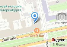 Компания «Дом Печати» на карте