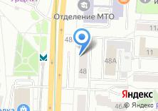 Компания «Кировский сеть супермаркетов» на карте