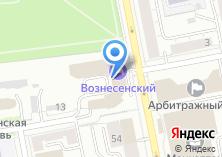 Компания «Промсвязькомплект» на карте