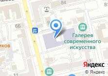 Компания «Альянс Франсез Екатеринбург» на карте