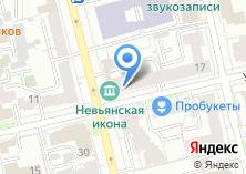 Компания «ИНПРО» на карте