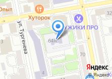 Компания «ПРАВОВИК» на карте