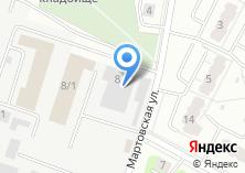 Компания «Данэско» на карте