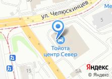 Компания «Тойота Центр Екатеринбург Север автотехцентр» на карте