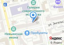 Компания «Доктор ОСТ» на карте