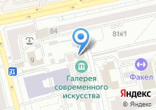 Компания «MasterKlass» на карте
