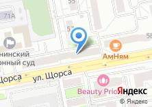 Компания «Mobicom-service» на карте