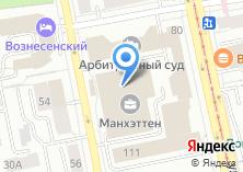 Компания «Ателье-студия Таши Рублёвой» на карте