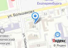 Компания «ИнвойсПлюс» на карте