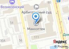 Компания «Адвокатский кабинет Кожевятова Д.В.» на карте