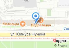 Компания «ДоМа» на карте