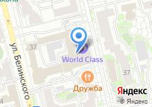 Компания «Екатеринбурггорстрой-Гарант» на карте