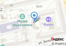 Компания «Премьер Отель» на карте
