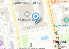 Компания «Союз Стройиндустрии Свердловской области» на карте