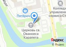 Компания «Церковь Святого Карапета» на карте