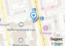 Компания «Мирекс» на карте