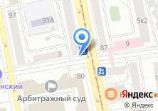 Компания «Магазин цветов на ул. Луначарского» на карте