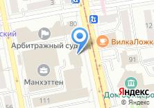 Компания «Ресторан бери барашка» на карте