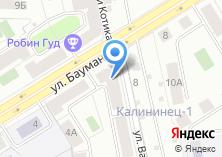 Компания «Алтай-Урал» на карте