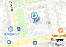 Компания «Меконг» на карте
